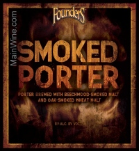 Founders Brewing Smoked Porter